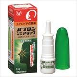 ★パブロン鼻炎アタック<季節性アレルギー専用> 8.5g[指定第2類医薬品]