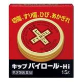 キップパイロール-Hi 15g[第2類医薬品]