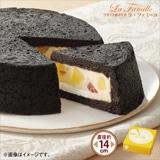 スイートポテトのまっ黒チーズケーキ