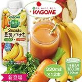 野菜生活100スムージー 豆乳バナナミックスA