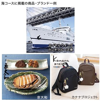選べるギフト 海コースP 写真入りメッセージカード(有料)込