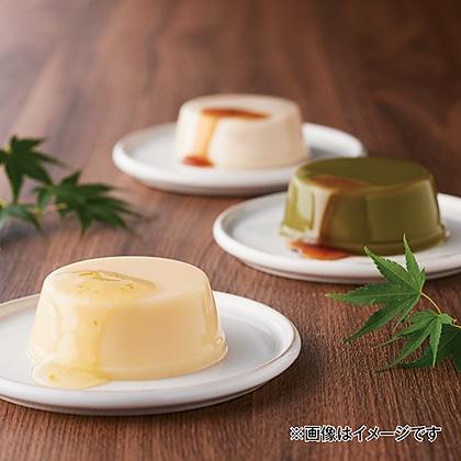 豆政 京のお豆腐ぷりん詰合せ(9個)