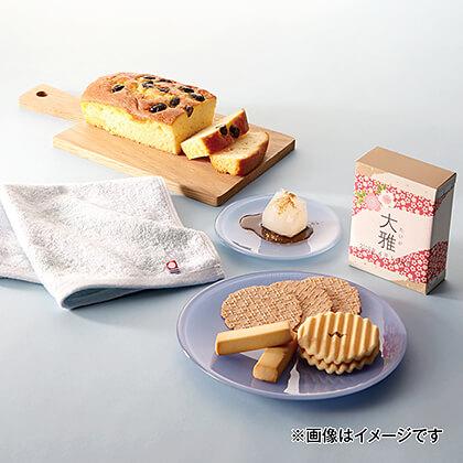 今治タオル&菓子詰合せ(お名入れ)B
