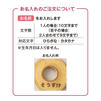 小松製菓 名入れバウムクーヘンセット(お名入れ) 写真入りメッセージカード(有料)込