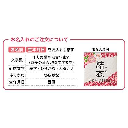 今治タオル&和菓子詰合せA(お名入れ)