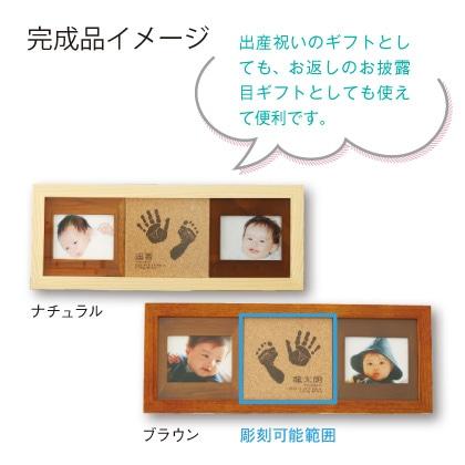 お仕立券 コルクウッドスタンド おそろいセット(3個用)  写真入りメッセージカード(有料)込