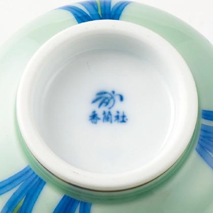 香蘭社 青磁春蘭 組湯呑