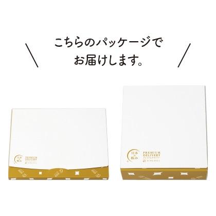 【プレミアムデリバリー】庄内浜いか塩辛2種セット