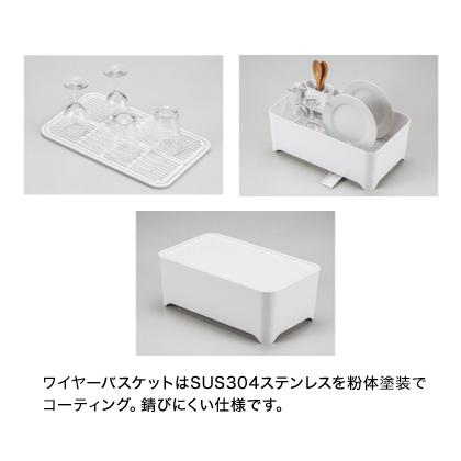 [ヨハク] コンパクトにまとまる水切りセット ピュアホワイト