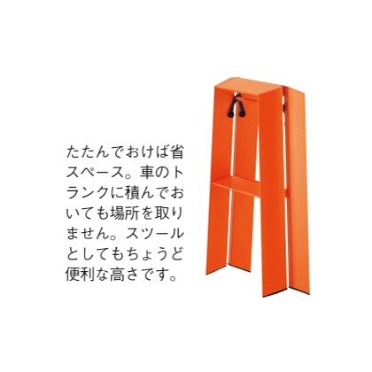 lucano 2−step オレンジ