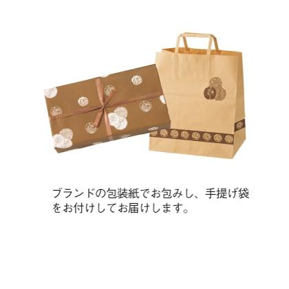 [小嶋屋] けし餅18個