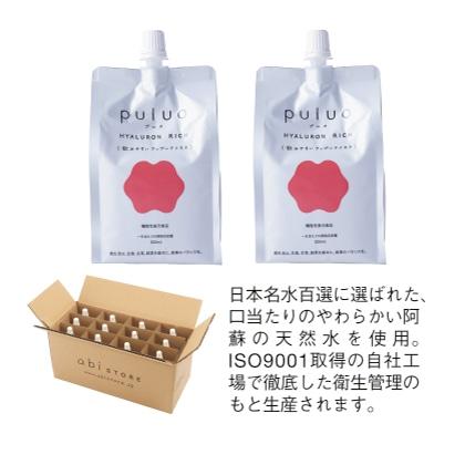 [プルオ] ヒアルロン酸入り美容飲料
