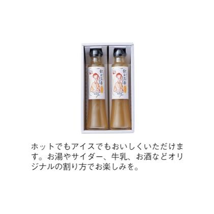[永谷園]飲む生姜 2本セット
