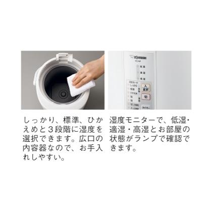 [象印]加湿器