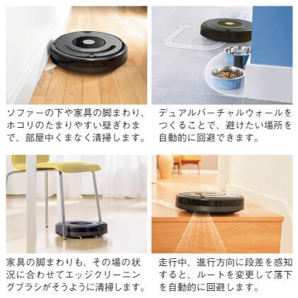[アイロボット]ルンバ用フィルター3個