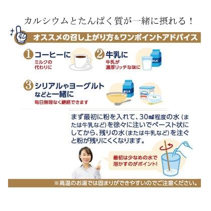 セノビックおとなのプレミアムミルク味 2袋セット