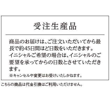 K18 グリーンマーカー(イニシャル入り)