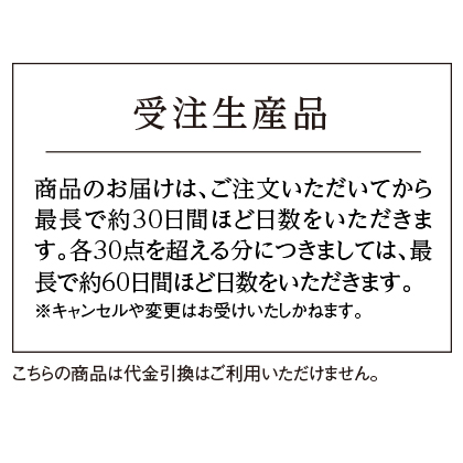 K18根付 桜