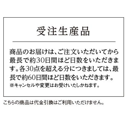 K18根付 ヒサゴ