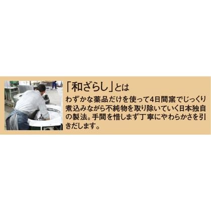 総和ざらし2重ガーゼの半袖ナイトウェア(女性用)(L)