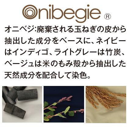美・スタイル オニべジ ハイテンションパンツ(ベージュ/L/股下64cm)