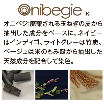 美・スタイル オニべジ ハイテンションパンツ(ベージュ/LL/股下68cm)