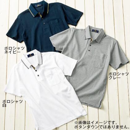吸汗発散半袖ボタンダウンシャツ(ネイビー/M)