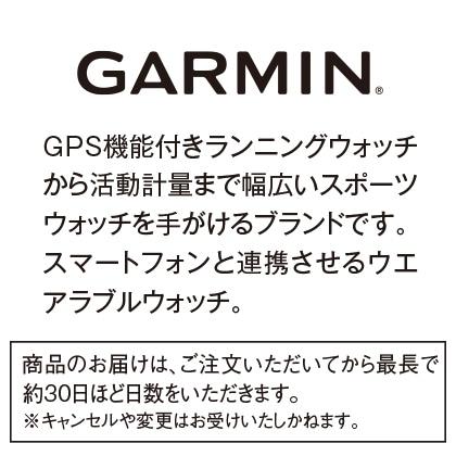 〈ガーミン〉タフネスGPSアウトドアウォッチInstinct(ブラック)