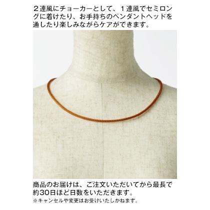 磁気ネックレス「ウルトラNeo」 (ブラック)