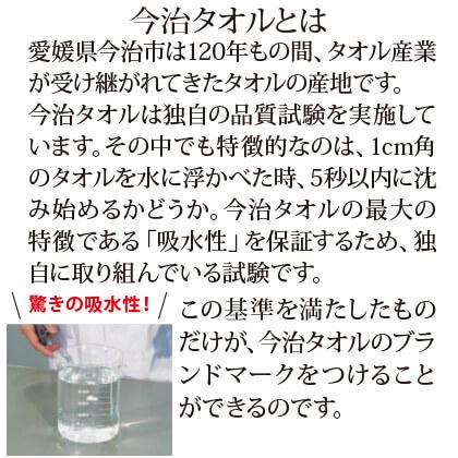 〈WAXYO〉5重ガーゼケット(ブルー)