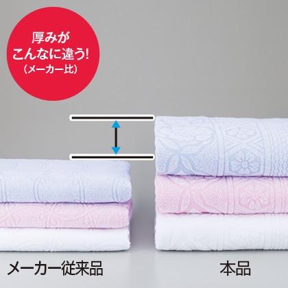 厚手大判タオルシーツ(敷きふとん用・ボックスタイプ/ピンク/ダブル)