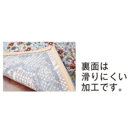 イタリア製ジャカード織トイレマット(コモ ブルー)