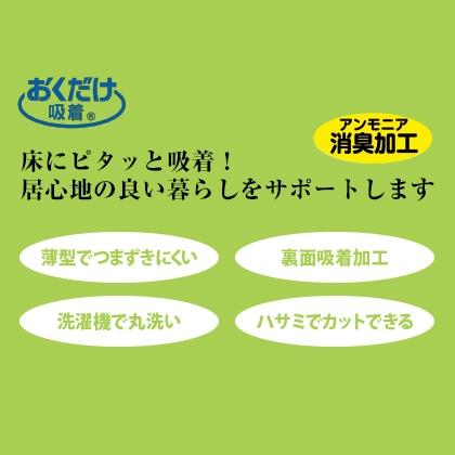 おくだけ吸着 階段マット(14枚入)(ベージュ/ロング)