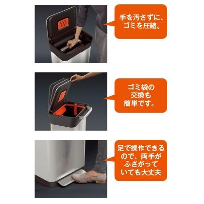 クラッシュボックス30L(ごみ袋3・脱臭フィルター1個付/ステンレス)