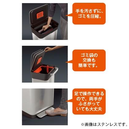 クラッシュボックス30L(ごみ袋3・脱臭フィルター1個付/ストーン)