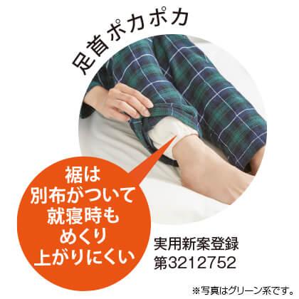 暖かボア付パジャマ(ネイビー系・M〜L)