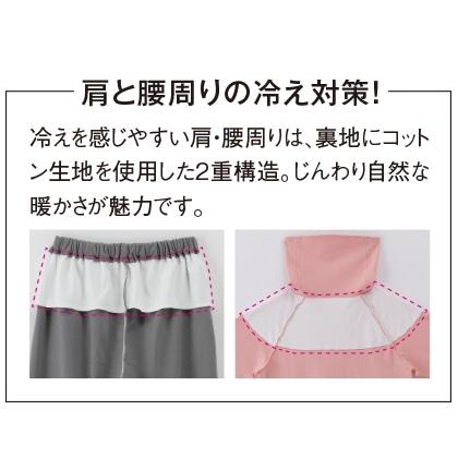 〈pajamaru〉パジャマル(R)(ピンク・M)