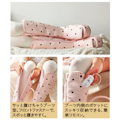 〈ルルド〉エアブーツマッサージャー(ピンク系)