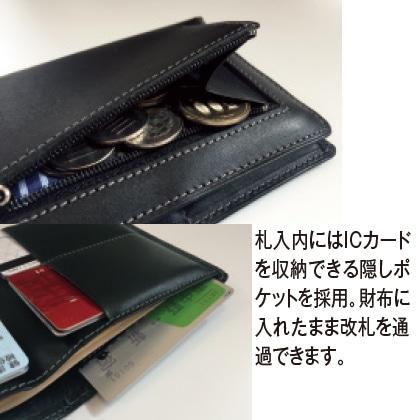 カードをたくさん入れても薄い財布(二つ折り財布)ブラック
