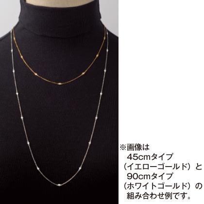 K18 0.5ctダイヤモンドステーションネックレス(45cm)ホワイトゴールド