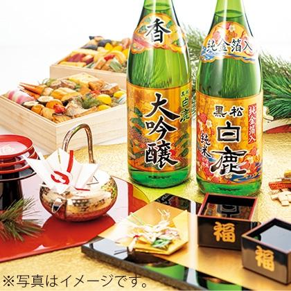 辰馬本家酒造 黒松白鹿 大吟醸・純米金箔セット