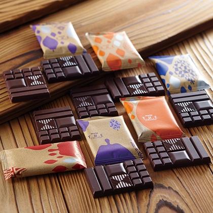 〈明治〉 ザ・チョコレート コンプリートセット