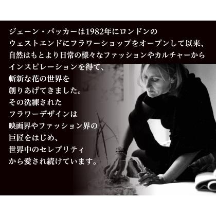 JANE PACKER 花束「フレッシュピンク」