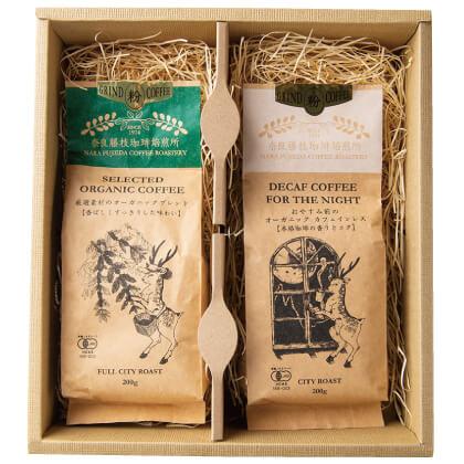 オーガニックコーヒー粉とカフェインレスコーヒー粉のセット
