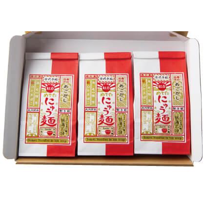 紅白めでたにゅう麺