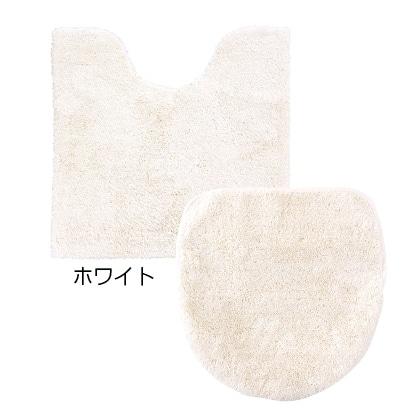 トイレマット・ドレニモフタカバーセット(ホワイト)
