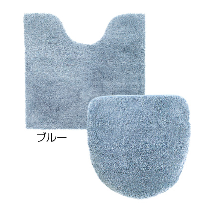 トイレマット・ドレニモフタカバーセット(ブルー)