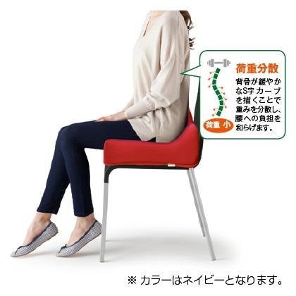 MOGU(R) スワッテ瞬間美姿勢フィット(ネイビー)