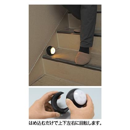 LEDセンサーライト(4個セット)