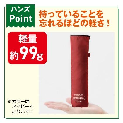 hands+ 軽量折りたたみ傘50cm(ネイビー)